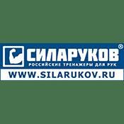 Силаруков