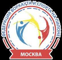fed_vsp-moskva_copy
