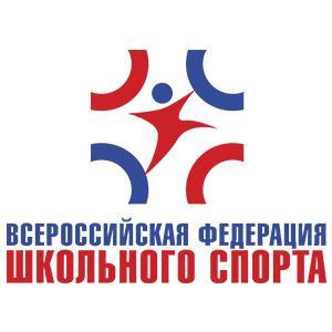 Всероссийская федерация школьного спорта