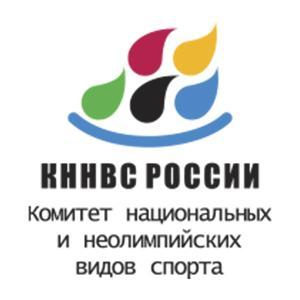 КННВС России