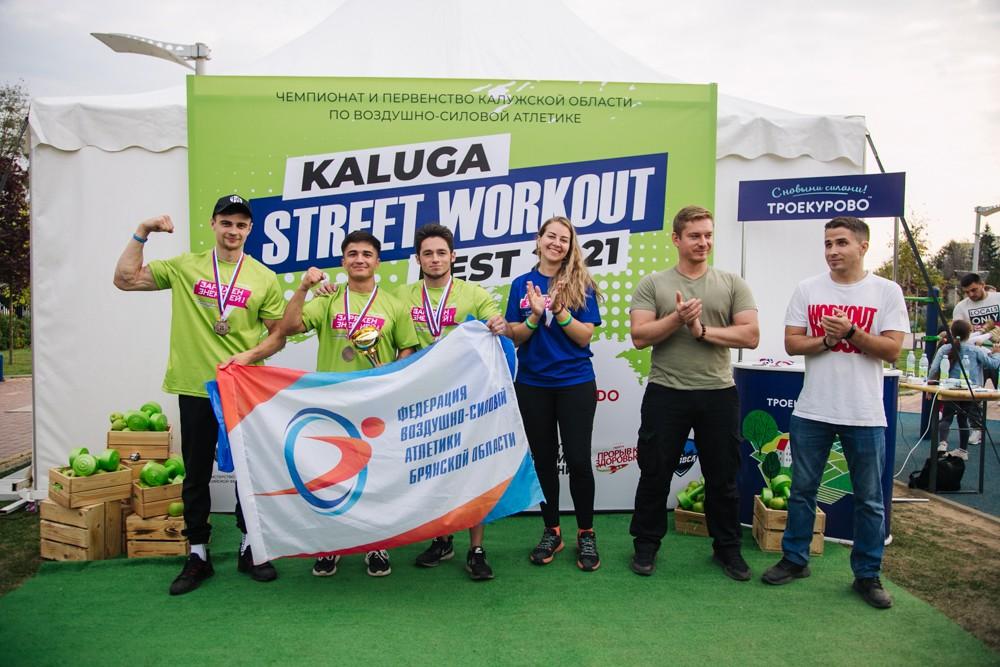 56 спортсменов из ЦФО приняли участие в соревнованиях по воздушно-силовой атлетике в Калуге